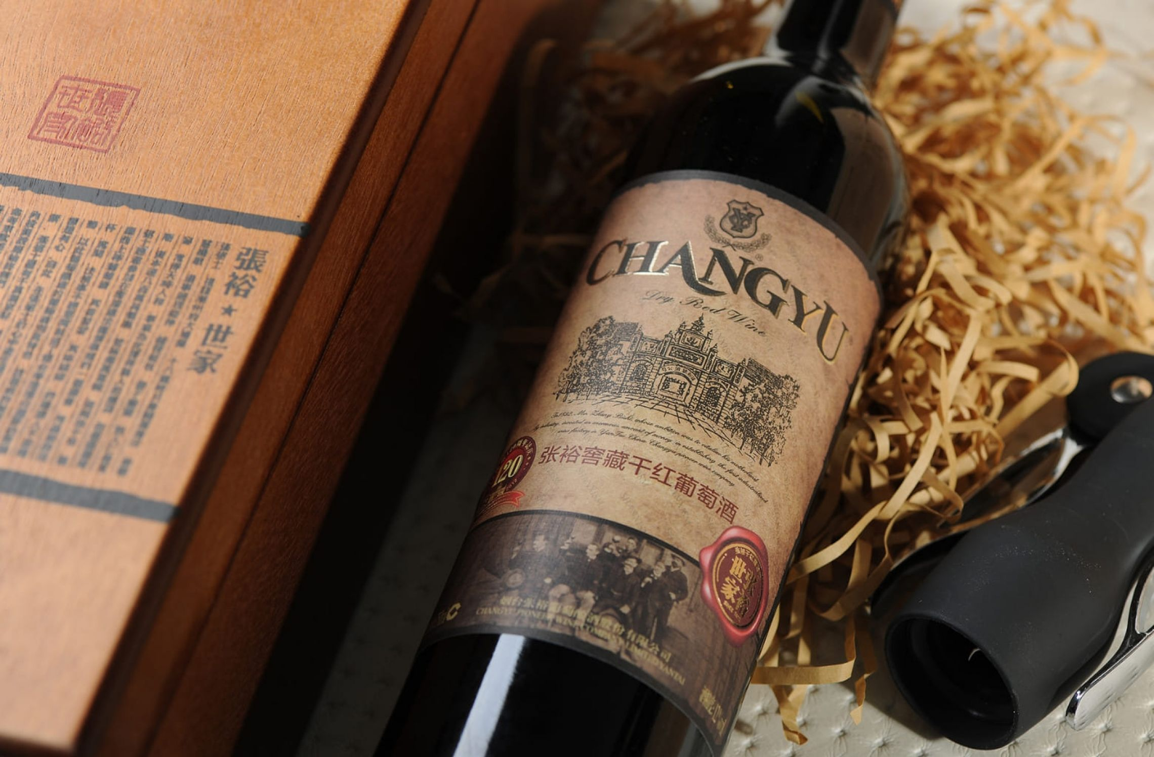 Photo for: The Appearance of Bona Fide Domestic Competition in the Chinese Wine Market