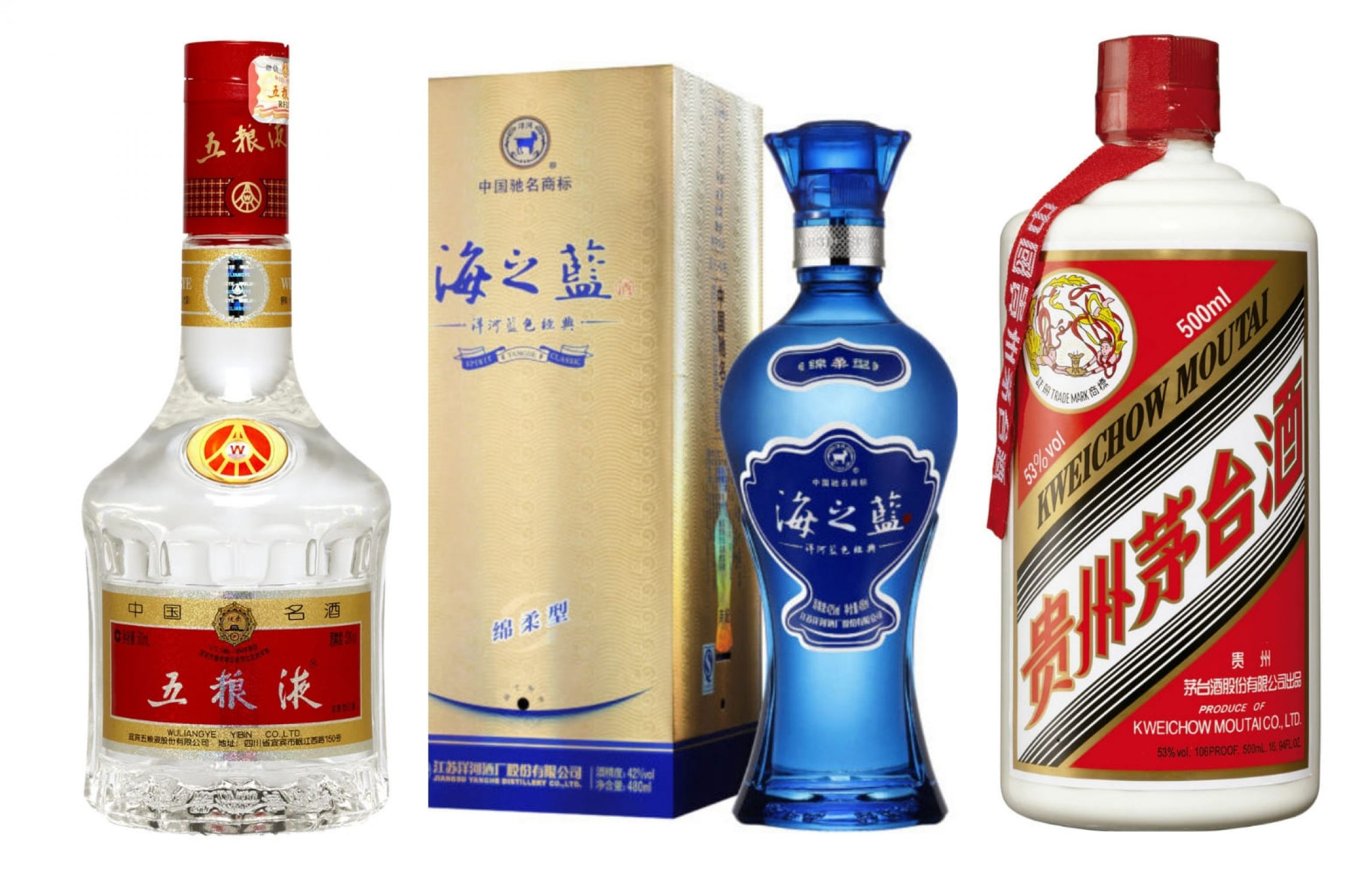 Photo for: China's Top Baijiu Brands Now the Most Valuable in the World