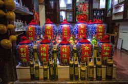 Photo for: Historical Overview of the Wine Market in China