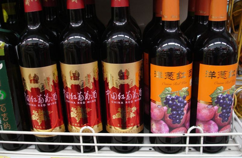 Photo for: Building a Wine Brand in China