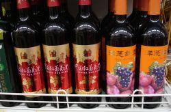 Photo for: 在中国树立葡萄酒品牌